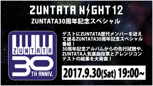 ZUNTATA NIGHT12