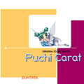 Puchi Carat ORIGINAL SOUND TRACKS