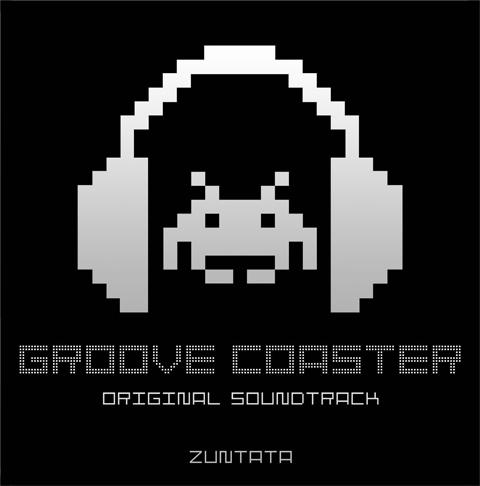 グルーヴコースターオリジナルサウンドトラック