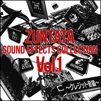 『ZUNTATA SOUND EFFECTS COLLECTION』