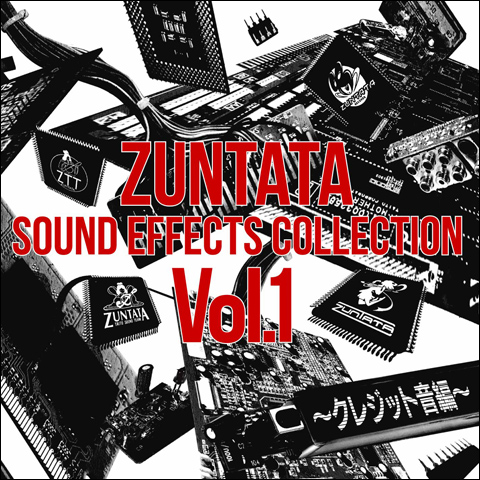 ZUNTATA SOUND EFFECTS COLLECTION Vol.1~クレジット音編~