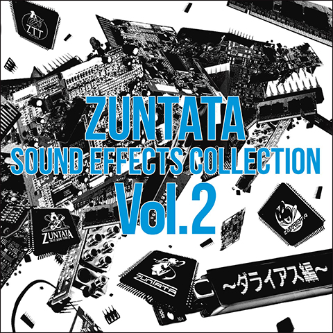 ZUNTATA SOUND EFFECTS COLLECTION Vol.2~ダライアス編~