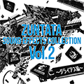 ZUNTATA SOUND EFFECTS COLLECTION VOL.2