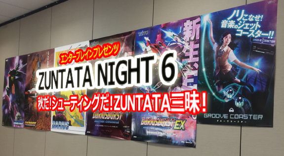 ZUNTATA NIGHT 6