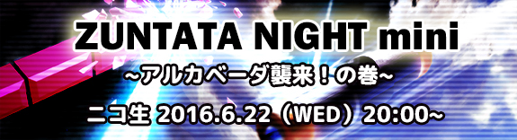 ZUNTATA NIGHT mini