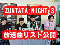 ZUNTATA NIGHT3 6/4 PM10:00~6/5 AM3:00