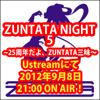 ZUNTATA NIGHT5